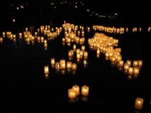 Gedenken in Hiroshima - Fotograf: Cloganese - Quelle: www.flickr.de